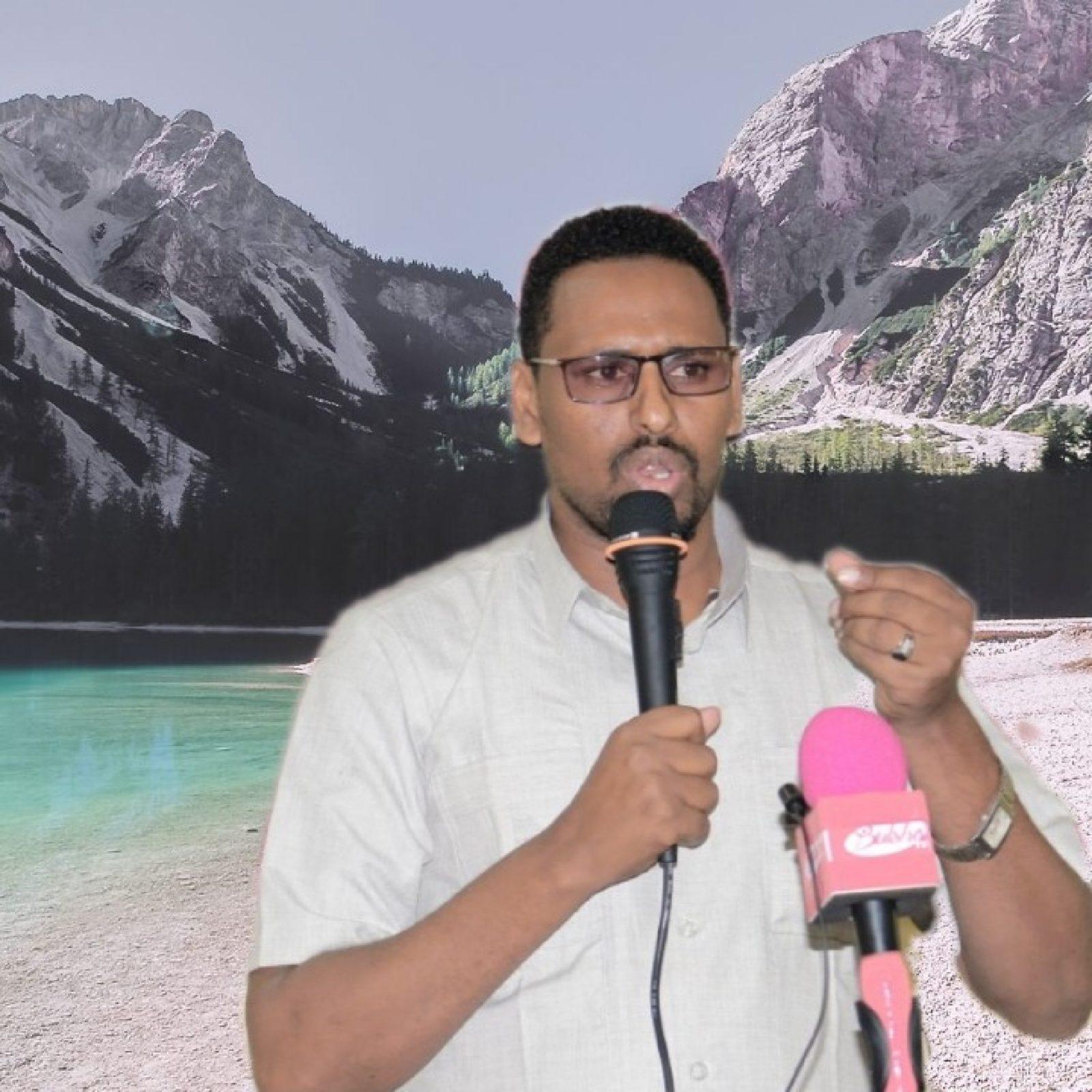 Mohamed Daud